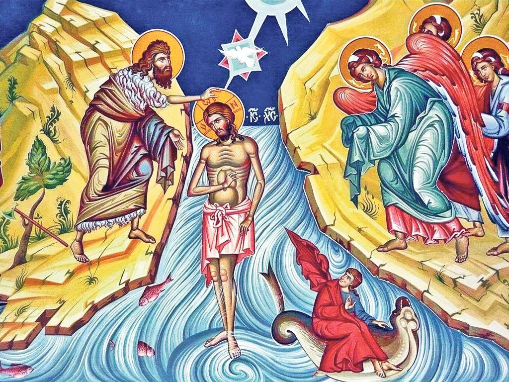14-botezul-domnului