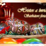 Obiectiv Giurgiu vă ureză un Paşte fericit alături de cei dragi